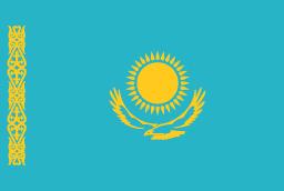 Казахская